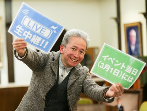 熊本 写真 堤写真館 ブログ テレビ スタッフ 日記