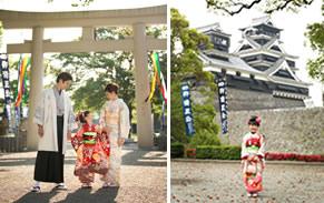 加藤神社 753 写真