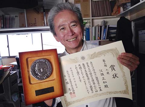熊本 写真 コンテスト受賞