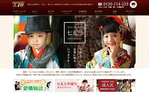 熊本 写真館 フォトスタジオ 堤写真館 成人式 七五三 ウエディング