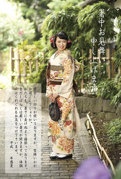 熊本 堤写真館 振袖 レンタル 成人式 着物 ロケーション撮影 はがき ポストカード 暑中見舞い 残暑見舞い
