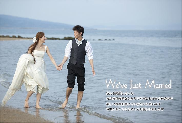 熊本 堤写真館 フォトウエディング 結婚式 はがき 結婚報告 ポストカード