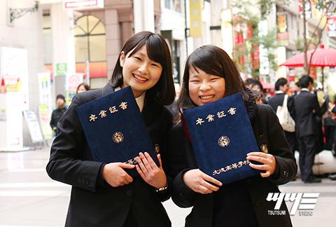 第5回高校卒業おめでとう撮影会フォト2